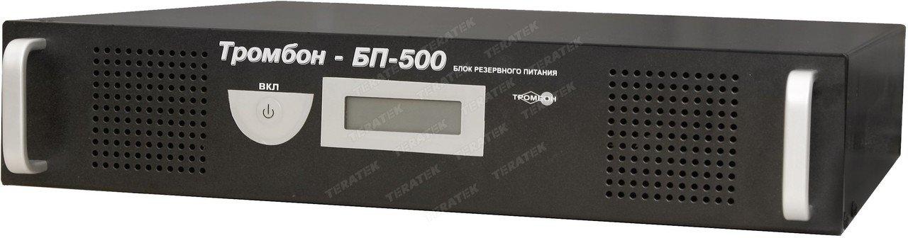 Блоки бесперебойного питания  Тромбон-БП-500 Блок резервного питания