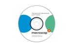 Macroscop Лицензия LS(х64)