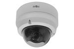 Smartec STC-IPMX3593A/1