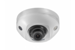 HikVision DS-2CD2543G0-IWS(4mm)