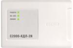 Болид С2000-КДЛ-2И
