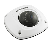 HikVision DS-2CD6510D-IO(2.8mm)