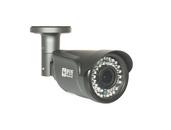 IPeye B5-SNRWP-2.8-12-03