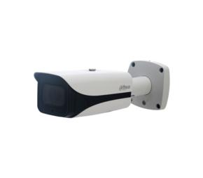 IP-камера Dahua DH-IPC-HFW5831EP-ZHE
