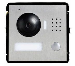 IP вызывные панели Dahua DH-VTO2000A-C