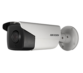 HikVision DS-2CD4A25FWD-IZHS 2,8-12 мм