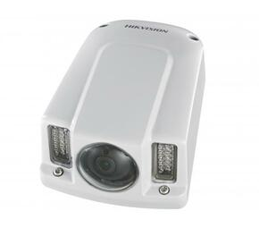 IP-камера HikVision DS-2CD6510-IO(8mm)