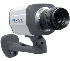 Камера  МВК-4252цД