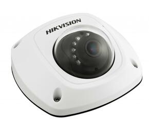 IP-камера HikVision DS-2CD6520D-IO(2.8mm)