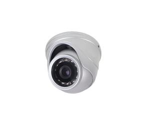 Камера RVI RVi-C311M(2.5 мм)