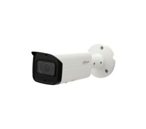 IP-камера Dahua DH-IPC-HFW4831TP-ASE-0280B