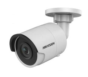 IP-камера HikVision DS-2CD2023G0-I(2.8mm)